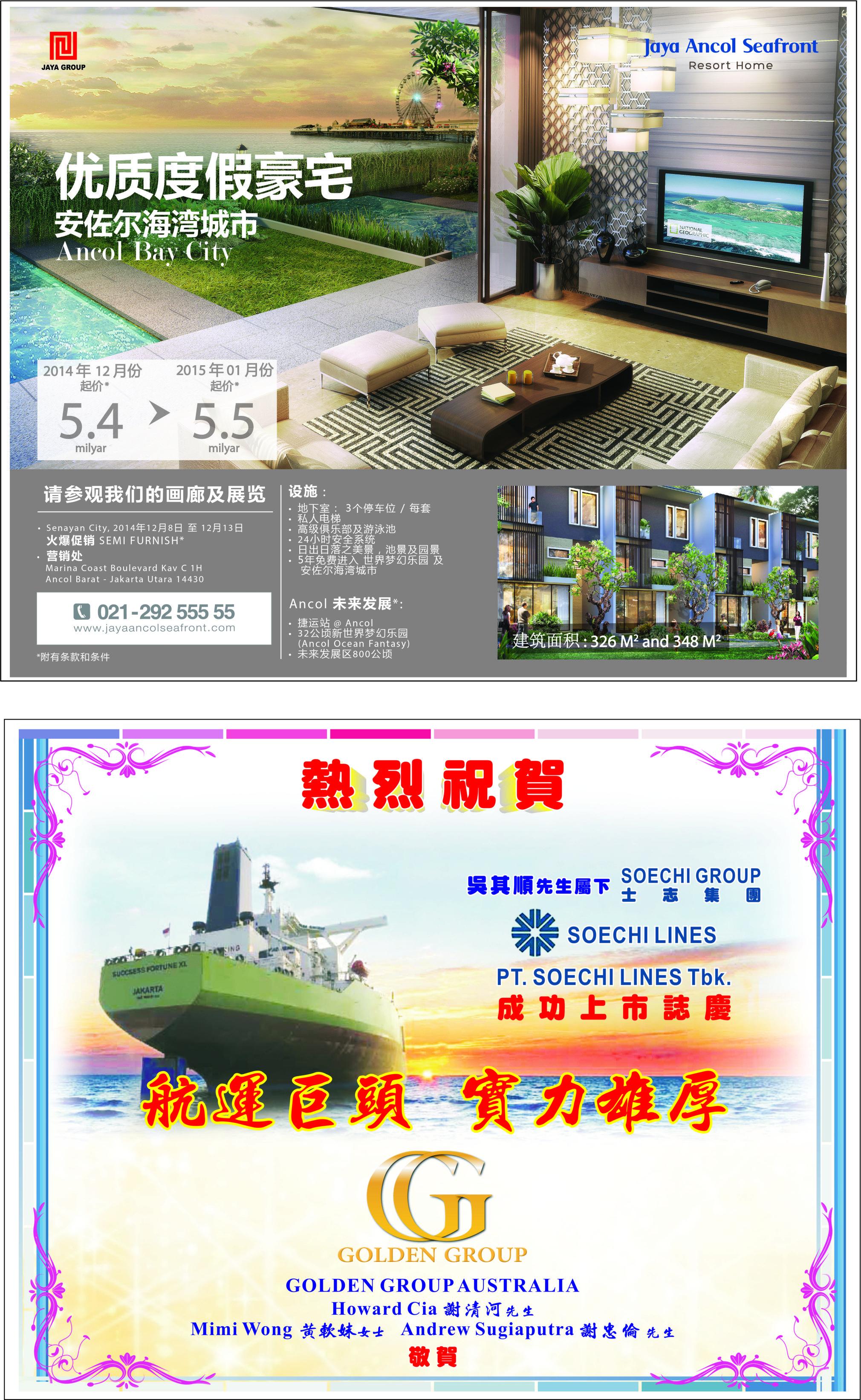 Contoh pemasangan iklan koran Mandarin