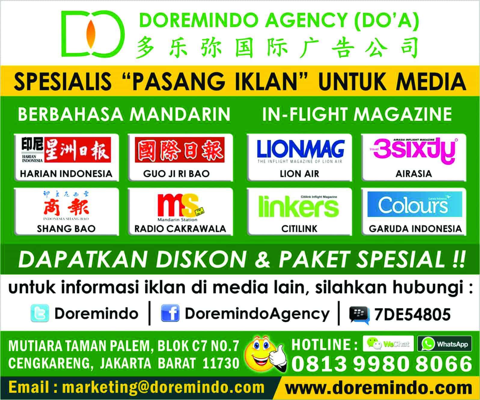 印尼广告公司