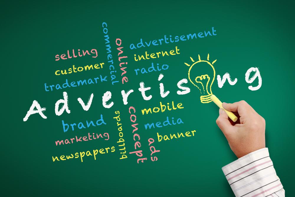 Biro Iklan 广告公司 (印尼-雅加达)